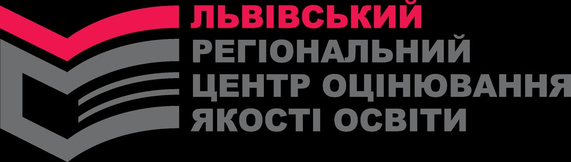 ЛРЦОЯО